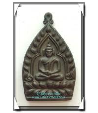 หลวงพ่อเกษม เขมโก สุสานไตรลักษณ์ เหรียญเจ้าสัว พิมพ์ใหญ่ เนื้อนวโลหะ พ.ศ.2535 -2 สวยแชมป์