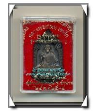 หลวงพ่อเกษม เขมโก สุสานไตรลักษณ์ รูปเหมือนหลังราหู รุ่นสุริยุปราคา พ.ศ.2538(2)