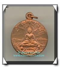 เหรียญพระพุทธเจ้าปางตรัสรู้ วัดมงกุฏ เสกวัดบวรนิเวศวิหารถึง 7 วัน 7 คืน พ.ศ.2519 สวยแชมป์(1)