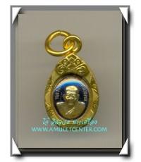 หลวงปู่ทวด เหรียญเม็ดแตงครบรอบ 5 ปี กะไหล่ทองลงยาน้ำเงิน เลี่ยมไมครอนจากวัด พ.ศ.2552