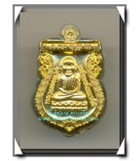 หลวงพ่อทวด เหรียญประจำตระกูล ตระกูลเศรษฐี เนื้อทองฝาบาตรไม่ตัดปีก วัดห้วยมงคล พ.ศ.2554