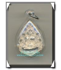 หลวงพ่อสาคร วัดหนองกรับ เหรียญหล่อลายฉลุ 5 รอบ ชินบัญชร เนื้อเงิน หลังจาร พ.ศ.2540 สวยแชมป์กล่องเดิม