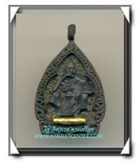 หลวงพ่อคูณ วัดบ้านไร่ เหรียญเจ้าสัวเนื้อนวโลหะพร้อมตะกรุดทองคำฝังแขน รุ่น เสาร์ห้า คูณทวี  พ.ศ.2536