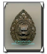 หลวงพ่อเปิ่น วัดบางพระ เหรียญหล่อลายฉลุหลังเสือ นวะโลหะ พ.ศ.2535 สวยแชมป์(2)