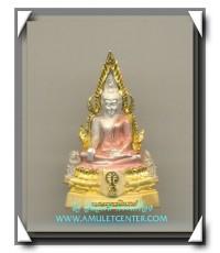 พระพุทธชินราช เฉลิมพระเกียรติ สธ. ลอยองค์ 3 กษัตริย์ พ.ศ. 2539 พร้อมกล่องเดิม