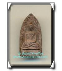 หลวงพ่อแพ วัดพิกุลทอง พระรอด พิมพ์มหาวัน พ.ศ.2514 (9)