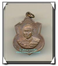 เหรียญกรมหลวงชุมพร ประดิษฐ์สถานพระรูป ณ.หาดทรายรี หลวงพ่อสงฆ์และเกจิสายใต้เสก พ.ศ.2518