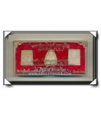 หลวงปู่โต๊ะ วัดประดู่ฉิมพลี รุ่นทรัพย์รุ่งโรจน์ ทูลเกล้าฯ สมเด็จพระเทพรัตนราชสุดาฯ พ.ศ.2534
