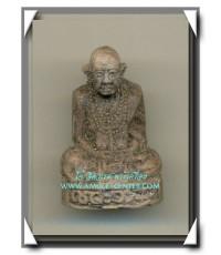 หลวงปู่พรหมา สำนักวิปัสสนาสวนหินผานางคอย รูปหล่อลอยองค์เนื้อว่าน108 โค๊ตแผ่นทองคำ เสาร์ห้า พ.ศ.2537