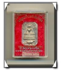 หลวงพ่อเชิญ วัดโคกทอง พระพุทธเจ้าปางประทับสัตว์นกปางมารวิชัย  เนื้อเงิน หลังยันต์เกราะเพชร พ.ศ.2534