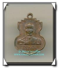 เหรียญหลวงพ่อโอภาสี วัดประสาทบุญญาวาส ผิวไฟเดิมๆ พ.ศ.2506 (8)