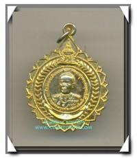 เหรียญกรมหลวงชุมพรเขตอุดมศักดิ์ ดาวกระจาย กะไหล่ทอง วัดเวฬุวนาราม นครปฐม 200 ปีรัตนโกสินทร์ พ.ศ.2525
