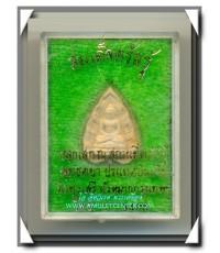 สมเด็จตรัสรู้ เสก 3 วาระ อ.ไสว วัดราชนัดดา เป็นเจ้าพิธี วัดทุ่งเสรี พ.ศ.2519 สวยแชมป์กล่องเดิม(2)