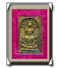 หลวงพ่อเชิญ วัดโคกทอง สมเด็จปรกโพธิ์พิมพ์ซ้อน หลังยันต์เกราะเพชร รุ่น 1 พ.ศ.2536 สวยแชมป์กล่องเดิม