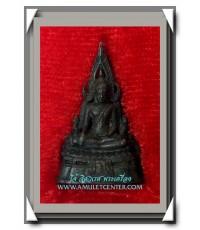 พระพุทธชินราช พระมาลาเบี่ยงรุ่นแรก นวโลหะพิมพ์เล็ก พ.ศ.2520 สวยแชมป์ พร้อมกล่องเดิม
