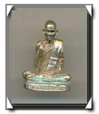 หลวงพ่อเดิม พุทธสโร รูปหล่อเนื้อเงิน วัดอินทราราม พ.ศ.2535