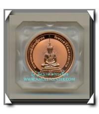 เหรียญพระแก้วมรกต รุ่นเฉลิมพระเกียรติ วัดบวรนิเวศวิหาร เนื้อทองแดงเพิร์ธมินท์ออสเตรเลีย พ.ศ.2537 (2)