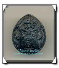 หลวงพ่อเกษม เขมโก ราหูอมสุริยะ ผงกะลาตาเดียว ว่าน 108 จุ่มรักแท้ พิธีสุริยุปราคาเต็มดวง พ.ศ.2538 (7)