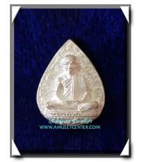 หลวงพ่อเกษม สุสานไตรลักษณ์ เหรียญหล่อหยดน้ำเล็กเนื้อเงิน ไตรมาส 2537 กล่องเดิม หายาก