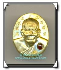 หลวงปู่ทวด เหรียญครึ่งองค์เนื้อทองฝาบาตร ฝังพลอย โค๊ตนะ 9 นะ สร้าง 999 องค์ พ.ศ.2553 (2)