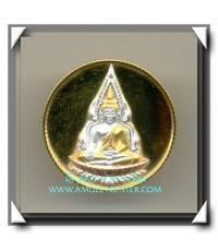 พระพุทธชินราช ญสส. วัดบวรนิเวศวิหาร เนื้อโลหะ 3 กษัตริย์ พ.ศ.2536 พร้อมกล่องเดิม