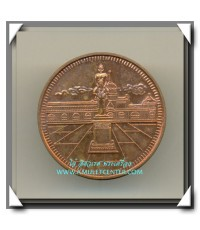 เหรียญรัชกาลที่ 5 ทรงม้า หลังตราครองราชย์ 50 ปี วัดคงคาราม มีจารมือกำกับ พ.ศ.2539