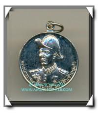 เหรียญพระบาทสมเด็จพระปิ่นเกล้าเจ้าอยู่หัว ที่ระลึกในการสร้างพระบวรราชานุสาวรีย์ จ.ฉะเชิงเทรา