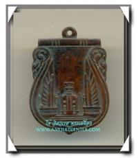 เหรียญรัฐธรรมนูญ สร้างชาติ พ.ศ. 2475 เหรียญที่ 3