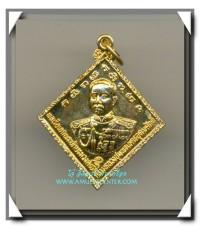 กรมหลวงชุมพรเขตอุดมศักดิ์ เหรียญอนุสรณ์ ร.ล.ชุมพร ณ หาดทรายรี พ.ศ.2534