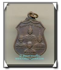 เหรียญ 4 มหาราช จ.ตาก หลังสมเด็จพระเจ้าตากสินมหาราช พ.ศ.2527
