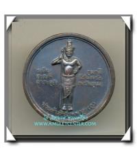 เหรียญท้าวหิรัญพนาสูร(ฮู) วิทยาลัยแพทย์ศาสตร์พระมงกุฎเกล้า เนื้อทองแดงรมมันปู พ.ศ.2538 ตลับเดิม(3)