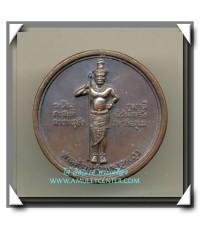 เหรียญท้าวหิรัญพนาสูร(ฮู) วิทยาลัยแพทย์ศาสตร์พระมงกุฎเกล้า เนื้อทองแดงรมมันปู พ.ศ.2538 ตลับเดิม(4)