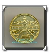 เหรียญรัชกาลที่ 5 ทรงม้า หลังตราครองราชย์ 50 ปี กะไหล่ทอง วัดคงคาราม พ.ศ.2539