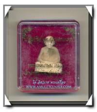 หลวงพ่อเกษม สุสานไตรลักษณ์ รูปเหมือนจัมโบ้ รุ่นปาฏิหาริย์ 23 ตุลามหามงคล 7 รอบ 84 พ.ศ.2538