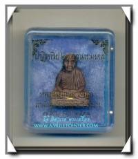 หลวงพ่อเกษม สุสานไตรลักษณ์ รูปเหมือนจัมโบ้ ตะกรุดทองคำ รุ่นปาฏิหาริย์ 23 ตุลามหามงคล 7 รอบ พ.ศ.2538