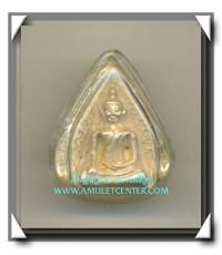 สมเด็จพระญาณสังวร สมเด็จสังฆราช พระสมเด็จนางพญารุ่นแรก เนื้อเงิน พ.ศ.2536(3)