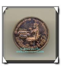 หลวงพ่อเกษม เขมโก เหรียญโภคทรัพย์ รุ่นนะหน้าทอง เนื้อทองแดงพร้อมซองเดิม พ.ศ.2536 (2)