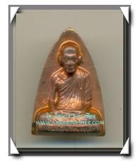 หลวงพ่อเกษม เขมโก รูปหล่อพิมพ์เตารีดรุ่นนะหน้าทอง พร้อมซองเดิม พ.ศ.2536 (3)