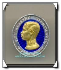 เหรียญรัชกาลที่ 5 ทรงยินดี เนื้อเงินลงยาสีน้ำเงินปัดทอง รุ่น มหามงคล วัดหัวลำโพง พ.ศ.2535
