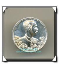 เหรียญรัชกาลที่ 5 ปิยะมหาราชา เนื้อเงิน รุ่น มหามงคล วัดแหลมแค พ.ศ.2536