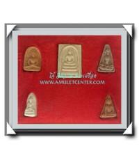 หลวงพ่อเกษม เขมโก สุสานไตรลักษณ์ ชุดเบญจบารมี 5 องค์ครบชุด พ.ศ.2536 (พิเศษ 3)
