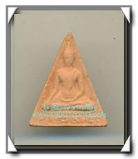 สมเด็จนางพญา ส.ก. พ.ศ.2519 สุดยอดแห่งมวลสารและพิธีกรรม องค์ที่ 7