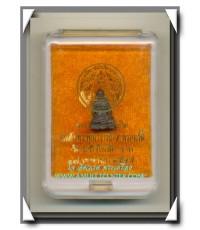 รูปหล่อสมเด็จพุฒาจารย์โต หล่อโบราณ รุ่น 214 ปีเกิด วัดระฆังโฆษิตาราม พ.ศ.2545