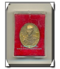 เหรียญหล่อกรมหลวงชุมพรเขตอุดมศักดิ์ หลังหลวงพ่อบ้านแหลม ศาลกรมหลวงชุมพร ปีกาญจนาภิเษก พ.ศ. 2539