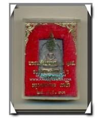 หลวงพ่อเกษม เขมโก พระสมเด็จเนื้อเงิน รุ่น ญ.ส.ส. สวยแชมป์ ผิวเดิม กล่องเดิม หายาก พ.ศ.2533
