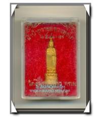 รูปหล่อหลวงพ่อโต วัดอินทรวิหาร กะไหล่ทอง กล่องเดิม พ.ศ.2541