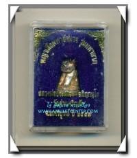พญาเสือมหาอำนาจ รุ่นมหาลาภ หลวงพ่อประเทือง วัดด่านเจริญชัย เนื้อเงิน สวยแชมป์ กล่องเดิม พ.ศ.2547