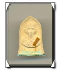 หลวงพ่อเกษม เขมโก พระผงรูปเหมือนรุ่นมหากุศล อย.หลวงปู่ดู่อธิฐานจิต วิสาขบูชา พ.ศ.2532 (4)