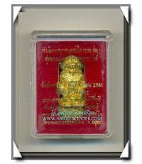 หนุมานไตรภพรุ่นแรก หลวงพ่อสายทอง วัดพรหมนิวาสวรวิหาร สุดยอดเครื่องราง เนื้อทองชนวน 1,999 ตน พ.ศ.2553