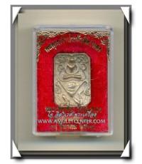 หลวงพ่อเชิญ วัดโคกทอง พระพุทธเจ้าปางประทับสัตว์ทรงหนุมาณใหญ่ เนื้อเงิน หลังยันต์เกราะเพชร พ.ศ.2534